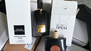 Заловижа близо 600 контрабандни парфюма на Лесово