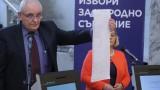 60-сантиметрова бюлетина побира кандидатите за 45-то НС