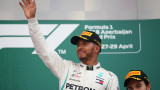 Марк Уебър: Люис Хамилтън е по-добър от Михаел Шумахер
