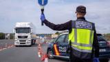 Испания отваря границите за повечето държави от Шенген на 21 юни