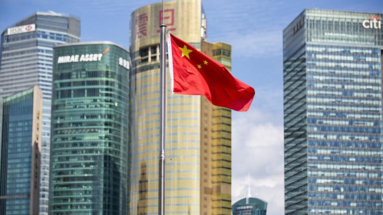 Китай се отказа от твърдението, че е пазарна икономика