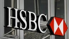 Най-голямата банка в Европа отчете 28% ръст на печалбата си