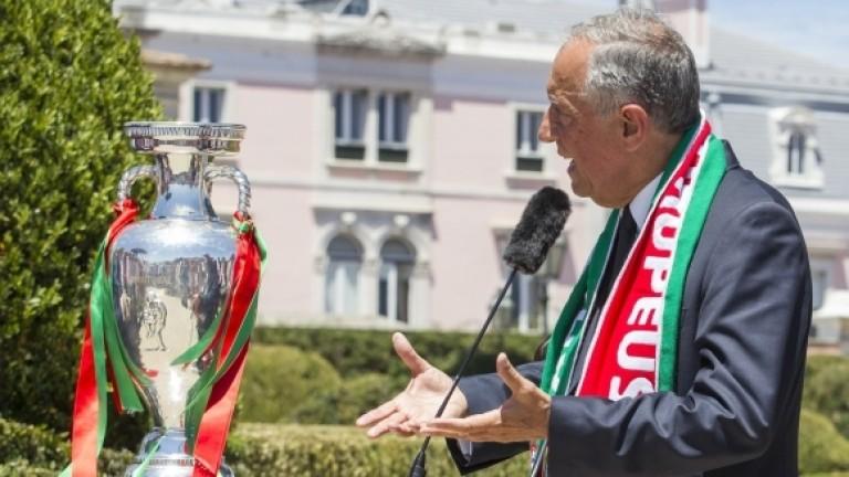 Президентът на Португалия Марселу Ребелу де Соуза похвали звездата на