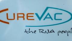 Германия купи дял от компанията за ваксини CureVac