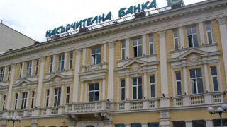 """""""Насърчителна банка"""" остава държавна след увеличението на капитала"""