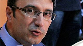 Разискват енергийната стратегия на България