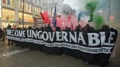 Десетки хиляди на протест срещу австрийското правителство