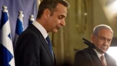 """Премиерът на Гърция в Израел: Турция е """"заплаха за регионалния мир"""""""