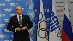 Печалбата от Олимпиадата в Сочи е 102 млн. евро