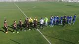 Локомотив (Пловдив) разби сърби в контрола, Умарбаев с блестящ гол