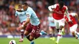 Арсенал се добра до драматичен обрат срещу Астън Вила