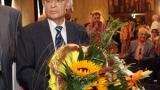 """Антон Дончев - носител на наградата """"Св. Паисий Хилендарски"""" за 2014 г."""