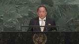 """Северна Корея заплаши, че ракетният удар срещу САЩ е """"неизбежен"""""""