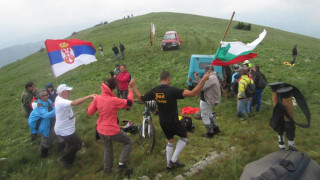 Българи и сърби заедно ще изкачат връх Руй