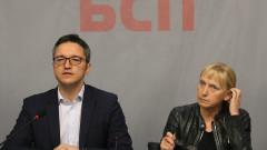 Цветанов да напусне политиката, настояват от БСП