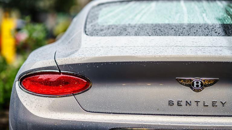 Bentley празнува 100 години с книга за 254 000 долара