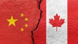 Китай задържа още един канадец