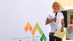 Мая Манолова няма да прави партия за изборите