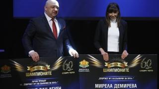Мирела Демирева стана спортист и атлет №1 за 2016 г.