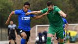 Черно море е на осминафинал за Купата на България след 3:0 срещу Ботев (Ихтиман)
