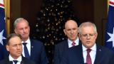 Австралия разследва китайски заговор за поставяне на шпионин в парламента
