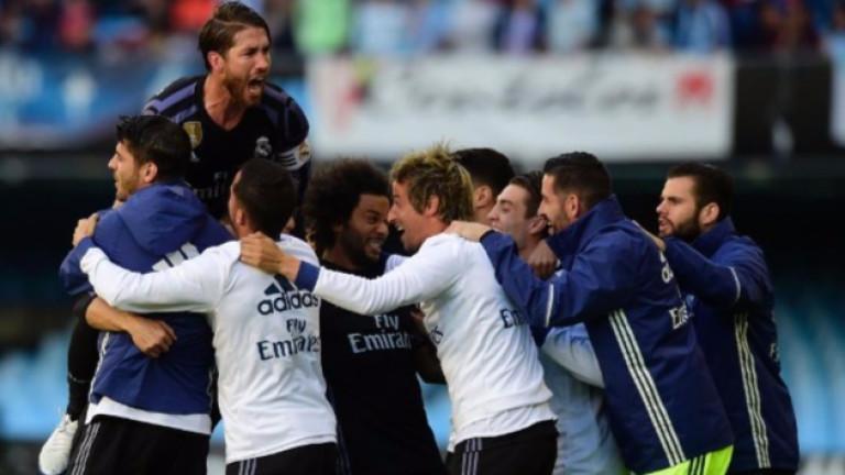 Капитанът на Реал (Мадрид) Серхио Рамос и вратарят на