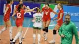 Волейболистките загубиха контрола срещу Канада с 2-3 гейма