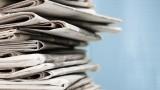 Външното на Гърция тайно финансирало медии в Македония и Албания