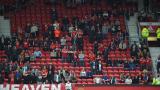 Феновете на Юнайтед - Борнемут наполовина (СНИМКИ)