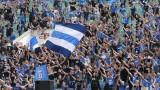 Шестима задържани на дербито, единият бил със забрана за посещаване на футболни срещи
