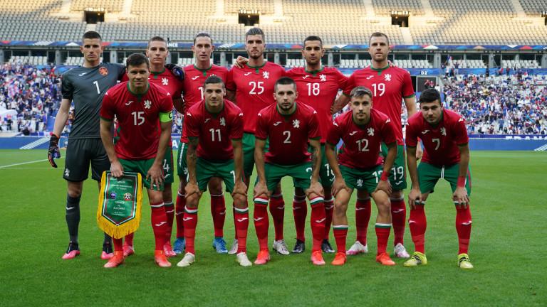Българският футболен съюз и онлайн букмейкърътefbet подписаха спонсорски договор. Контрактът