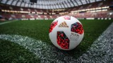 Нова топка за елиминациите на Мондиал 2018