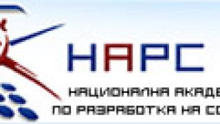 Национална академия по разработка на софтуер открива клон във Варна