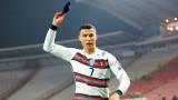 Кристиано Роналдо остава капитан на Португалия
