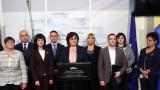 БСП бори домашното насилие с промени в Наказателния кодекс