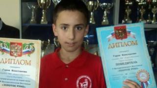 Наш ученик обявен за най-добрия математик в света