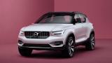 Volvo разкри нова гама малки луксозни модели (ВИДЕО)