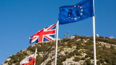 В ЕС не успяха да се разберат за Гибралтар
