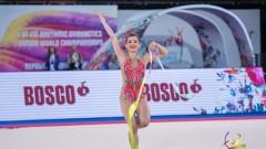 Валерия Ватова на косъм от медал на Световното