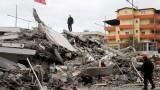 47 загинали и над 600 ранени след земетресенията в Албания