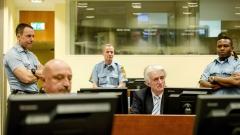 """Сърбия определи присъдата на Караджич като """"избирателно"""" правосъдие"""