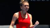 Симона Халеп елиминира японка на Australian Open