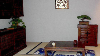 Япония: икономически ръст и недвижими имоти в хармония