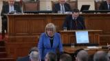 С букет Цветанов благодари на Цачева за търпението в този парламент