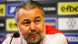 Ясен Петров: Утре е коренно различен мач, публиката във Флоренция ни ръкопляскаше
