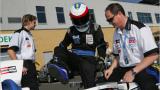 Българин с покана от Формула BMW