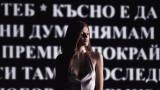 Михаела Филева и Славин Славчев  ще пеят отново на сцената на X Factor