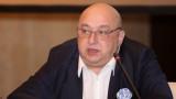 Красен Кралев: Спортът помага за развитието на туризма в България