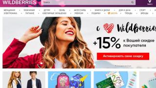 Учителка и майка на 4 деца създаде най-големия интернет търговец в Русия