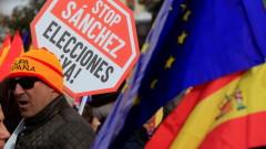 Масов протест в Мадрид срещу Санчес и преговорите с Каталуния
